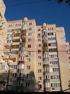 Квартира Артиллерийский пер., 7а, Киев, R-28062 - Фото