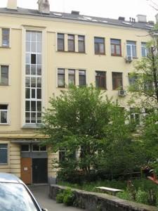 Офис, Толстого Льва, Киев, Z-834311 - Фото1