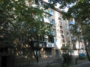 Квартира C-101932, Литвиненко-Вольгемут, 1б, Киев - Фото 1