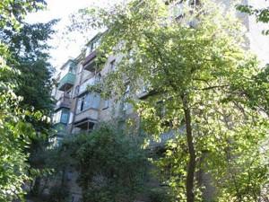 Apartment Nekhody Ivana, 8, Kyiv, Z-616635 - Photo1