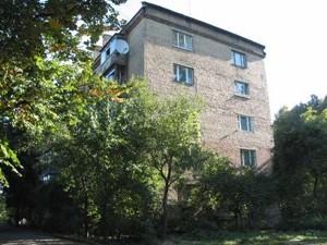 Apartment Nekhody Ivana, 8, Kyiv, Z-616635 - Photo3