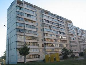 Квартира Свободы просп., 46, Киев, Z-12149 - Фото