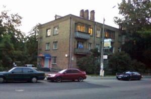 Квартира Голосіївська, 14, Київ, Z-809032 - Фото 1