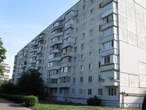 Квартира Роллана Р.бул., 7б, Київ, M-39048 - Фото1