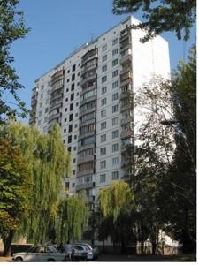 Квартира Коласа Якуба, 6в, Київ, Z-672990 - Фото1