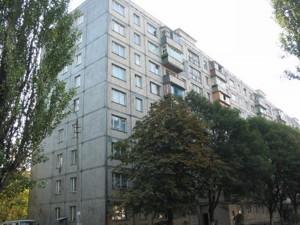 Квартира Потапова Ген., 4, Київ, Z-520124 - Фото