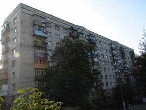 Квартира, Z-616230, Исаакяна, Шевченковский