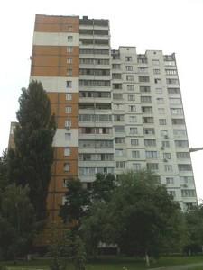 Квартира Теремковская, 1, Киев, Z-1163419 - Фото