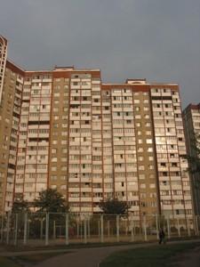 Квартира Бальзака Оноре де, 8а, Київ, Z-1765436 - Фото