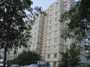 Квартира Йорданська (Гавро Лайоша), 9д, Київ, Z-558680 - Фото