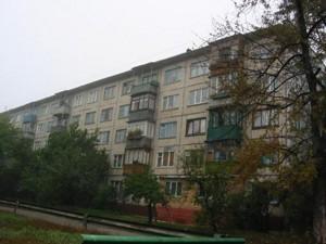 Квартира Курнатовского, 17а, Киев, A-108678 - Фото 1