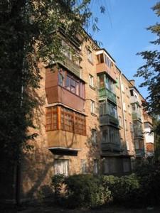 Квартира Победы просп., 106а, Киев, Z-741316 - Фото1