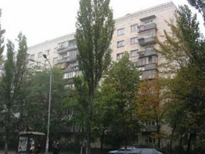 Квартира Русановская наб., 22, Киев, N-16181 - Фото