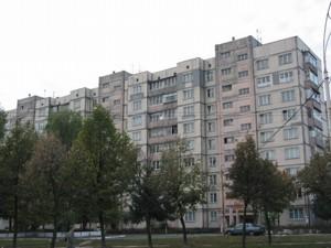 Квартира Гонгадзе Георгія просп. (Радянської України просп.), 24, Київ, Z-798068 - Фото1