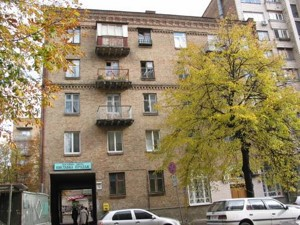 Apartment Turhenievska, 74, Kyiv, Z-691896 - Photo