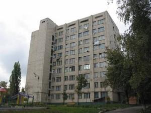 Квартира Шолуденко, 31а, Киев, Z-783389 - Фото