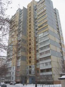 Квартира R-40425, Мостицкая, 10, Киев - Фото 2