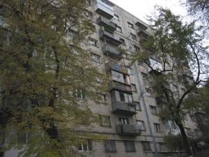 Квартира Игоревская, 2/6, Киев, Z-359380 - Фото