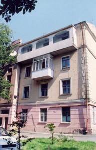 Офис, Мельникова, Киев, A-109120 - Фото