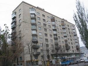 Квартира Леси Украинки бульв., 2, Киев, X-24164 - Фото1