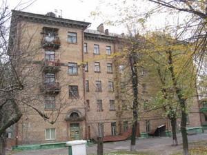 Квартира Науки просп., 42/1к10, Київ, X-22549 - Фото
