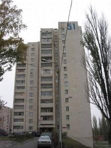Квартира Гаріна Бориса, 51, Київ, Z-1301864 - Фото