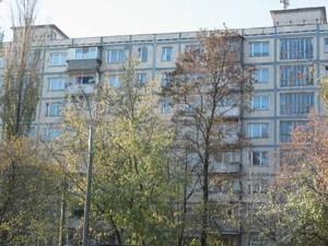 Квартира Зодчих, 30, Киев, D-35867 - Фото