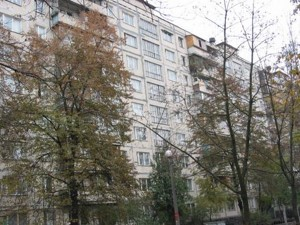 Квартира Малишка А., 13а, Київ, P-25442 - Фото
