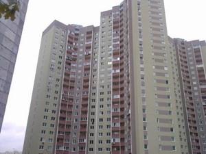 Квартира Урловская, 32, Киев, F-43201 - Фото