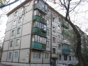Квартира Белецкого Академика, 5в, Киев, Z-564112 - Фото1