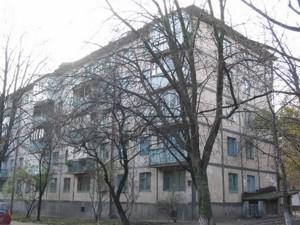 Офис, Василенко Николая, Киев, Z-938025 - Фото1