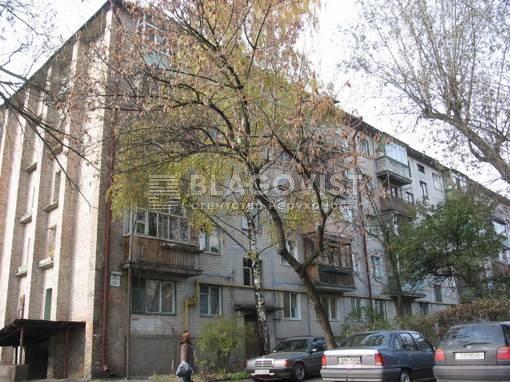 Квартира Z-773723, Василенко Николая, 14б, Киев - Фото 1