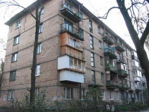 Квартира Героев Севастополя, 36а, Киев, A-108640 - Фото