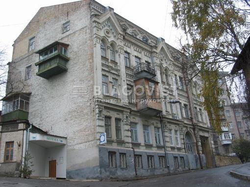 Квартира H-49938, Малоподвальная, 15, Киев - Фото 1