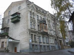 Квартира Малоподвальная, 15, Киев, Z-1818155 - Фото