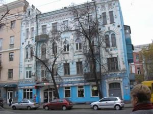 Офис, Саксаганского, Киев, A-109076 - Фото