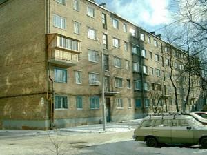 Квартира Дегтярівська, 43/6, Київ, R-28952 - Фото