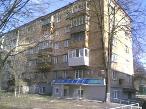 Квартира Донця М., 17/46, Київ, R-10164 - Фото