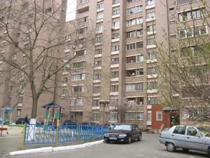 Квартира A-109700, Антоновича (Горького), 104, Киев - Фото 2