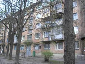Квартира Подвысоцкого Профессора, 21, Киев, Z-112663 - Фото