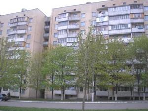 Квартира Полковая, 72, Киев, R-14736 - Фото