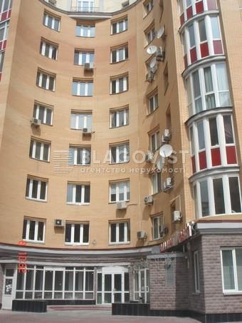 Нежилое помещение, H-45401, Героев Сталинграда просп., Киев - Фото 2
