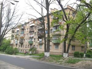 Офис, Краснова Николая, Киев, A-107404 - Фото