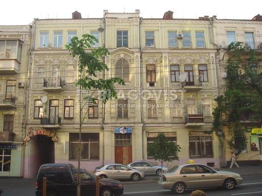 Квартира Z-650779, Петлюры Симона (Коминтерна), 20, Киев - Фото 1