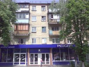 Квартира Комарова Космонавта просп., 30/28, Киев, Z-597435 - Фото 1