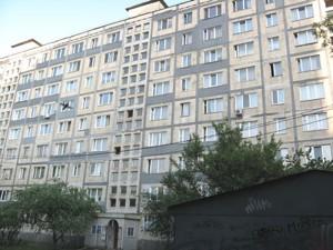 Квартира Нестайко Всеволода (Мильчакова А.), 5, Киев, C-66841 - Фото 2