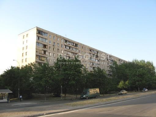 Квартира R-40137, Нестайко Всеволода (Мильчакова А.), 5, Киев - Фото 1
