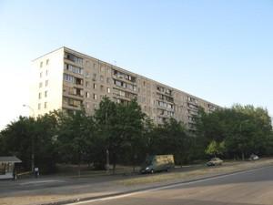 Квартира Нестайко Всеволода (Мильчакова А.), 5, Киев, C-66841 - Фото 1