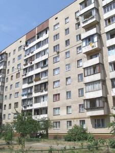 Квартира Ватутина Генерала просп., 24, Киев, R-9393 - Фото2