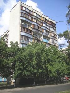 Квартира Волго-Донська, 73, Київ, Z-592694 - Фото